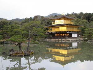 The Golden Temple of Kyoto